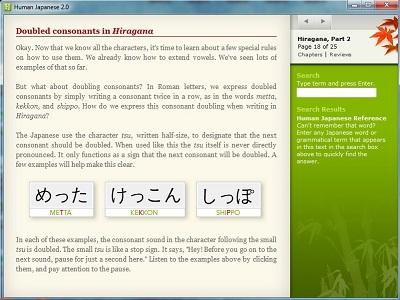 Belajar Bahasa Jepang Dengan Human Japanese!!